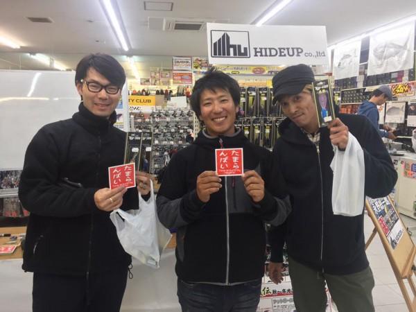 hideup 永野総一朗 ブログ写真 2016/11/27