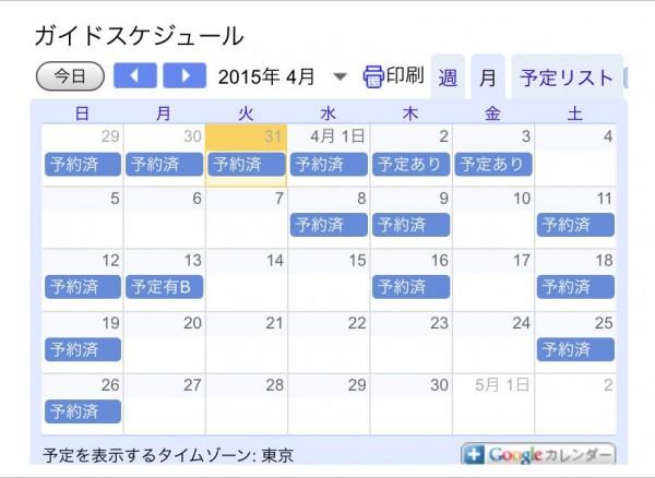 hideup 豌ク驥守キ丈ク€譛� 繝悶Ο繧ー蜀咏悄 2015/03/31