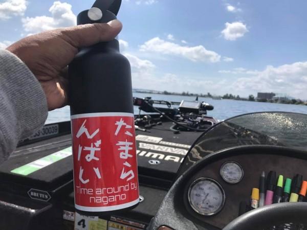 hideup 永野総一朗 ブログ写真 2017/09/21