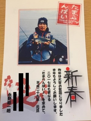 hideup 豌ク驥守キ丈ク€譛� 繝悶Ο繧ー蜀咏悄 2017/01/01