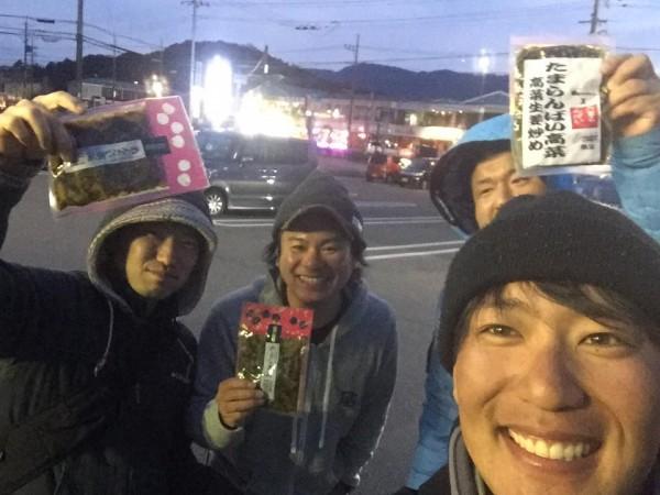 hideup 永野総一朗 ブログ写真 2017/02/26