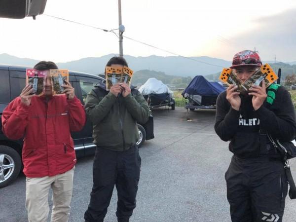 hideup 永野総一朗 ブログ写真 2017/11/07