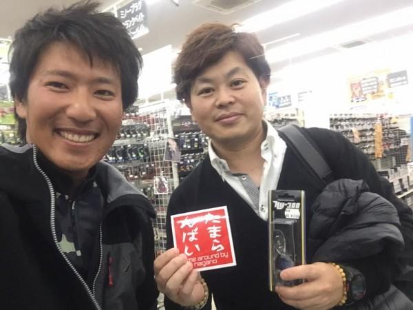 hideup 永野総一朗 ブログ写真 2016/11/26