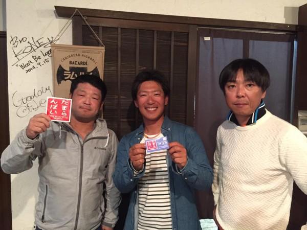hideup 永野総一朗 ブログ写真 2016/10/26