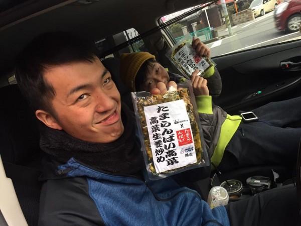 hideup 永野総一朗 ブログ写真 2017/02/21