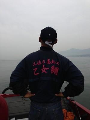 hideup 永野総一朗 ブログ写真 2013/04/18