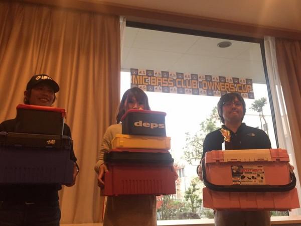 hideup 永野総一朗 ブログ写真 2016/12/04