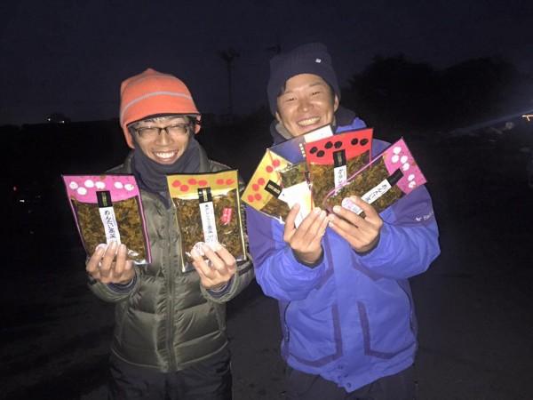 hideup 永野総一朗 ブログ写真 2015/11/30