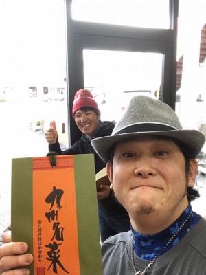 hideup 永野総一朗 ブログ写真 2017/01/06