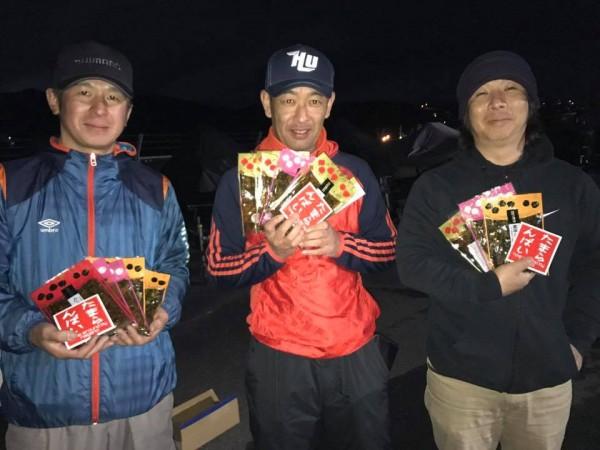 hideup 永野総一朗 ブログ写真 2017/11/12