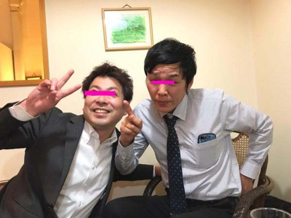hideup 永野総一朗 ブログ写真 2017/12/06