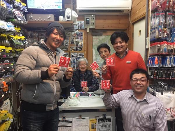 hideup 豌ク驥守キ丈ク€譛� 繝悶Ο繧ー蜀咏悄 2017/02/01