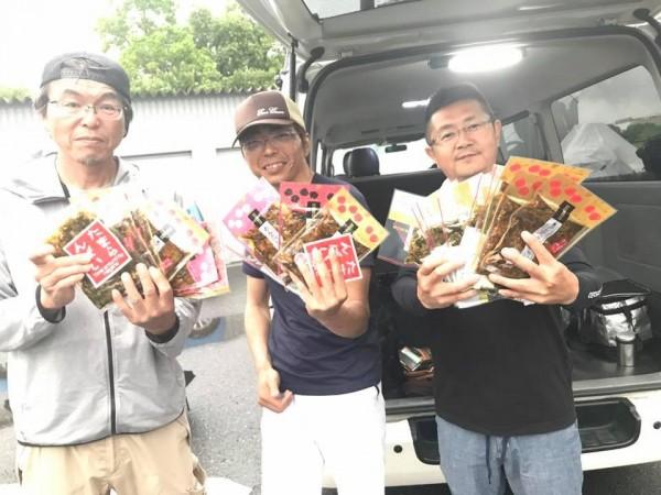 hideup 永野総一朗 ブログ写真 2017/06/22