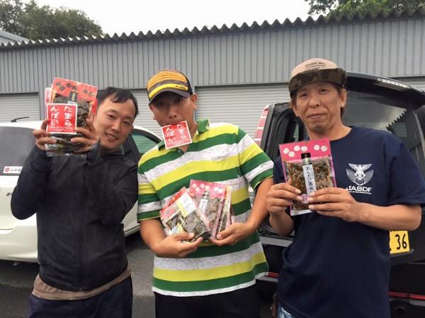 hideup 永野総一朗 ブログ写真 2016/07/26