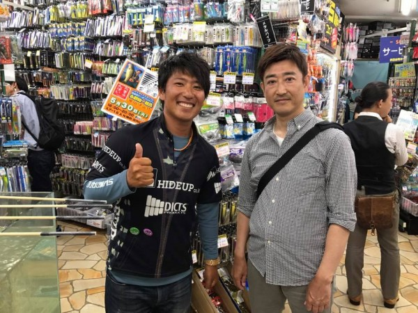 hideup 豌ク驥守キ丈ク€譛� 繝悶Ο繧ー蜀咏悄 2017/05/31