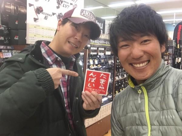 hideup 永野総一朗 ブログ写真 2017/01/16