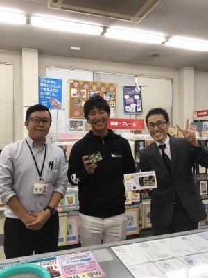hideup 永野総一朗 ブログ写真 2017/10/07
