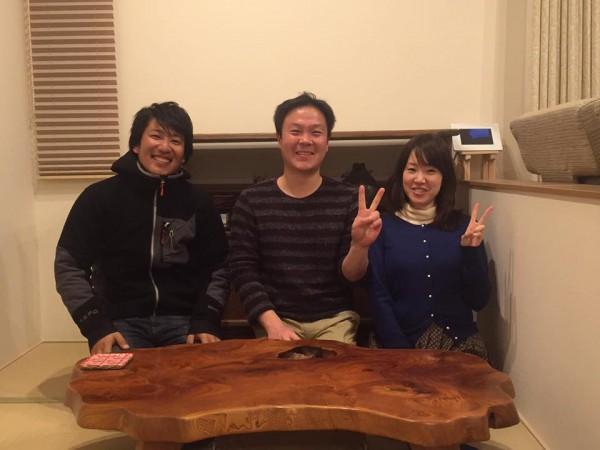 hideup 永野総一朗 ブログ写真 2017/01/20