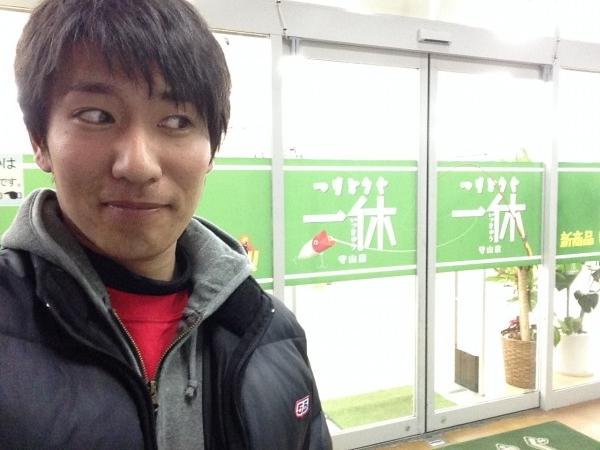 hideup 永野総一朗 ブログ写真 2014/01/30