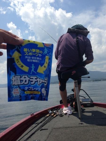 hideup 永野総一朗 ブログ写真 2013/08/21
