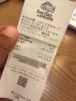 hideup 永野総一朗 ブログ写真 2015/09/25