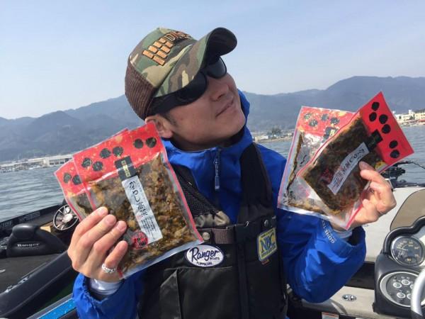 hideup 永野総一朗 ブログ写真 2017/03/21