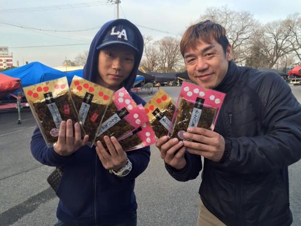 hideup 永野総一朗 ブログ写真 2016/03/22