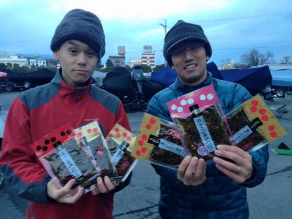 hideup 永野総一朗 ブログ写真 2016/01/31