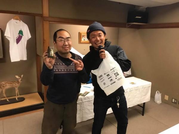 hideup 永野総一朗 ブログ写真 2017/12/16