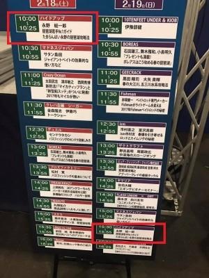 hideup 豌ク驥守キ丈ク€譛� 繝悶Ο繧ー蜀咏悄 2017/02/17