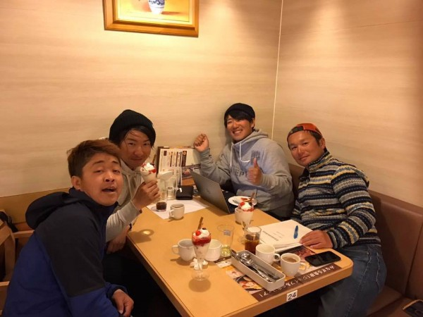 hideup 豌ク驥守キ丈ク€譛� 繝悶Ο繧ー蜀咏悄 2017/04/13