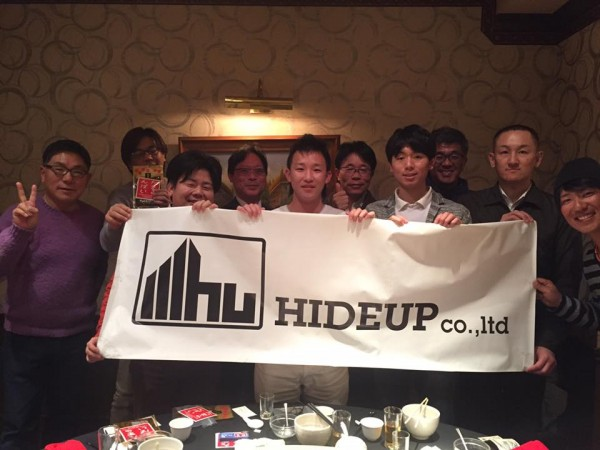 hideup 豌ク驥守キ丈ク€譛� 繝悶Ο繧ー蜀咏悄 2017/04/20