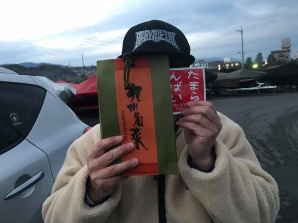 hideup 永野総一朗 ブログ写真 2017/12/10