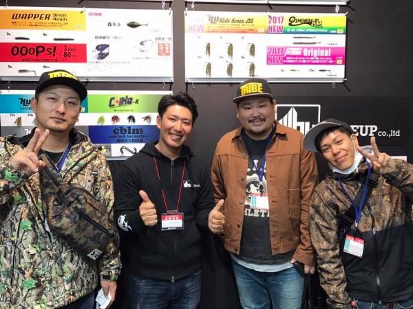 hideup 永野総一朗 ブログ写真 2017/02/03