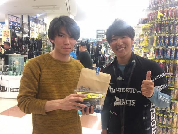 hideup 永野総一朗 ブログ写真 2017/04/08