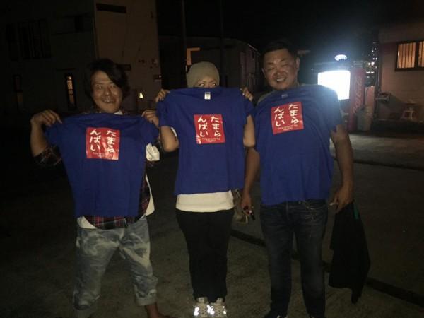 hideup 永野総一朗 ブログ写真 2015/09/27