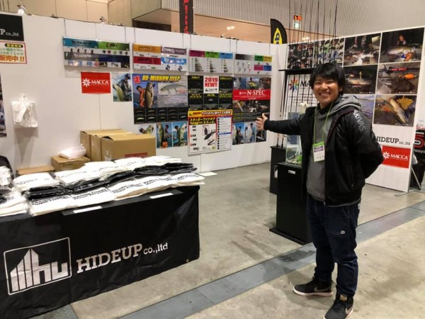 hideup 永野総一朗 ブログ写真 2019/02/18