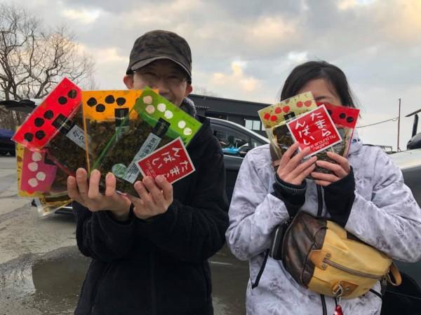 hideup 永野総一朗 ブログ写真 2019/03/23