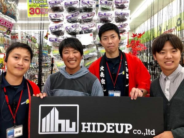 hideup 永野総一朗 ブログ写真 2019/10/20