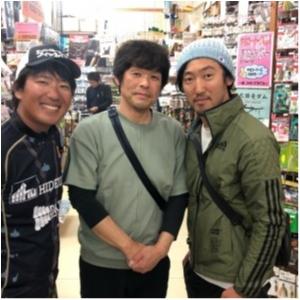 hideup 永野総一朗 ブログ写真 2020/01/24