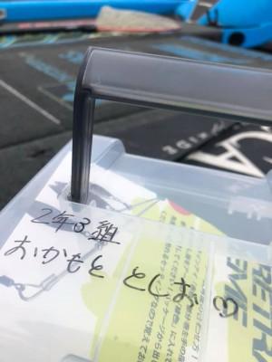 hideup 永野総一朗 ブログ写真 2020/02/15