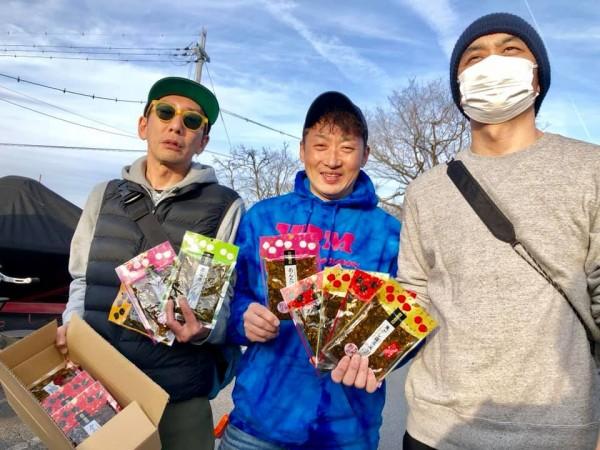 hideup 永野総一朗 ブログ写真 2020/02/21