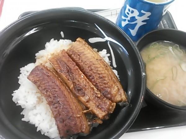 hideup 乃村弘栄 ブログ写真 2014/07/29