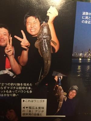 hideup 乃村弘栄 ブログ写真 2015/10/20