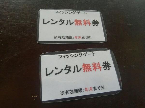 hideup 乃村弘栄 ブログ写真 2017/09/04