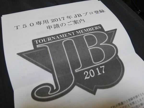 hideup 乃村弘栄 ブログ写真 2016/12/30