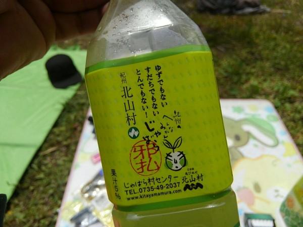 hideup 乃村弘栄 ブログ写真 2017/05/09