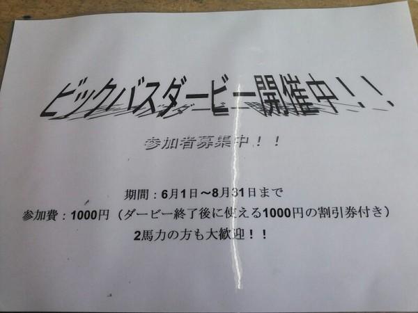 hideup 乃村弘栄 ブログ写真 2015/05/31