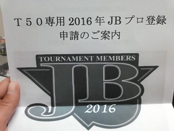 hideup 乃村弘栄 ブログ写真 2015/11/26