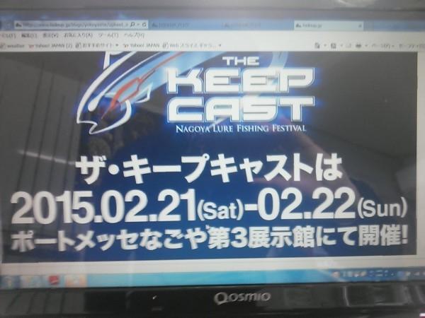 hideup 乃村弘栄 ブログ写真 2015/02/20
